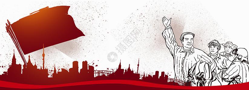 五一劳动节红色海报背景图片
