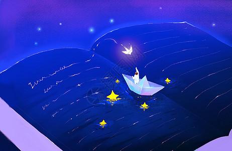 世界读书日插画图片