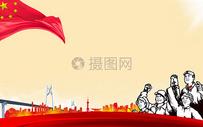 五一劳动节劳动人民红色背景图片