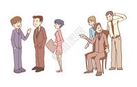 职场人物卡通形象图片