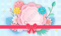 母亲节花卉素材图片
