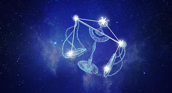 十二星座天秤座图片