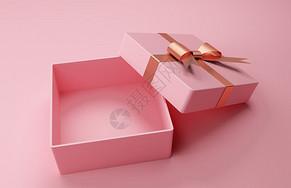 礼盒空间背景图片
