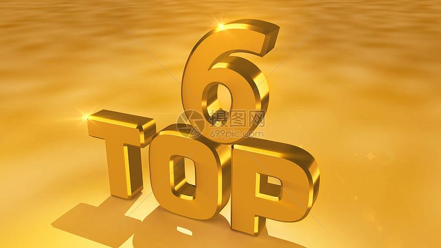 金色大气光效TOP6图片