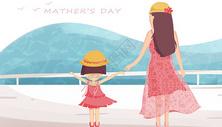 母亲节成长陪伴主题图片