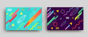 抽象几何插画图片