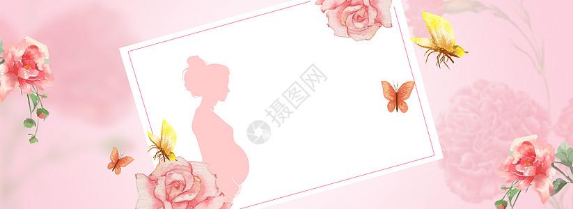 母亲节banner海报图片
