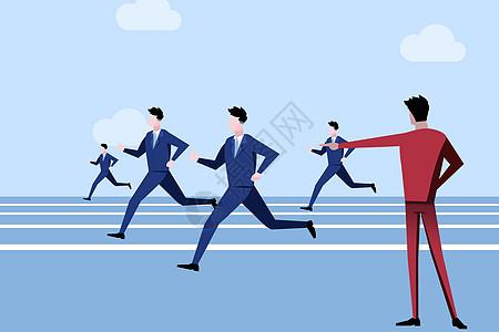 商人奔跑奋进图片