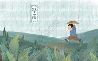 谷雨400132946图片
