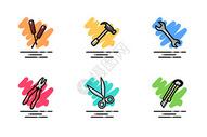 工具图标icon图片