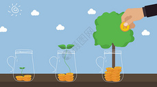 金融经济矢量插画图片