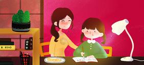 妈妈陪伴孩子学习图片