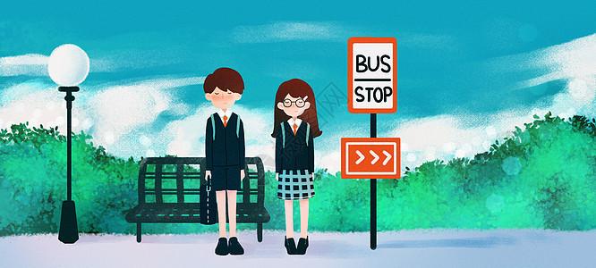等公车的学生图片