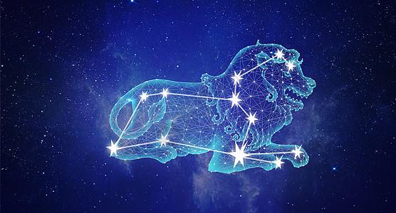 十二星座狮子座图片
