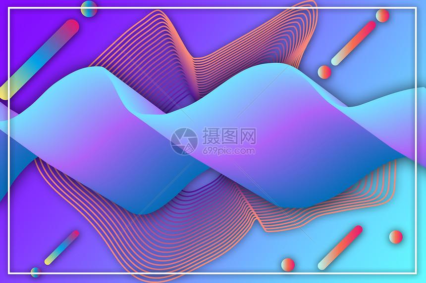 流体极光背景图片
