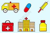 医疗类图标icon图片