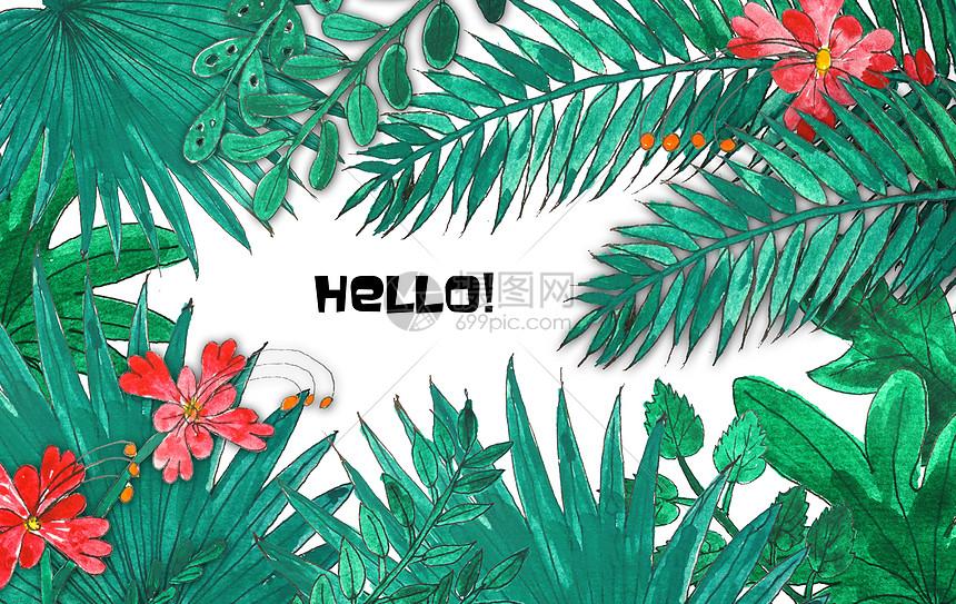 手绘水彩热带植物图片
