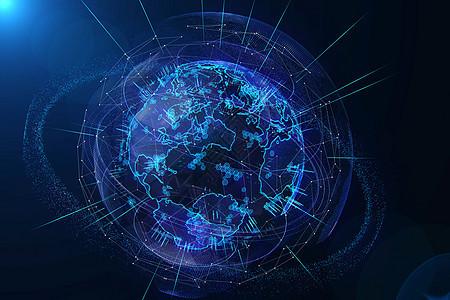 科技投影粒子地球图片