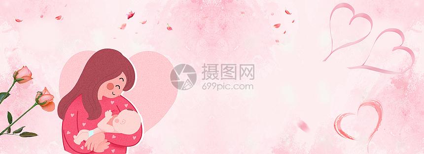 感恩母情节活动背景图片