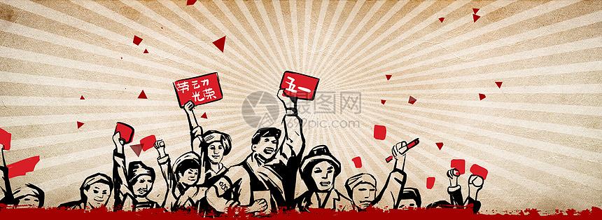 五一劳动节背景素材图片