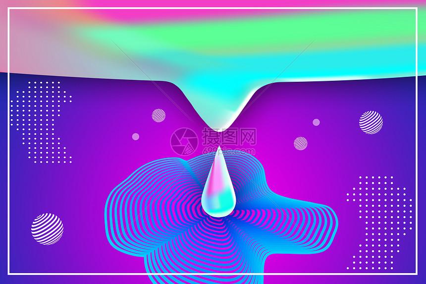 流体水滴背景图片