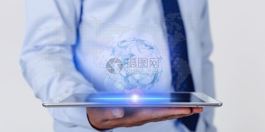 网络科技关联全球图片