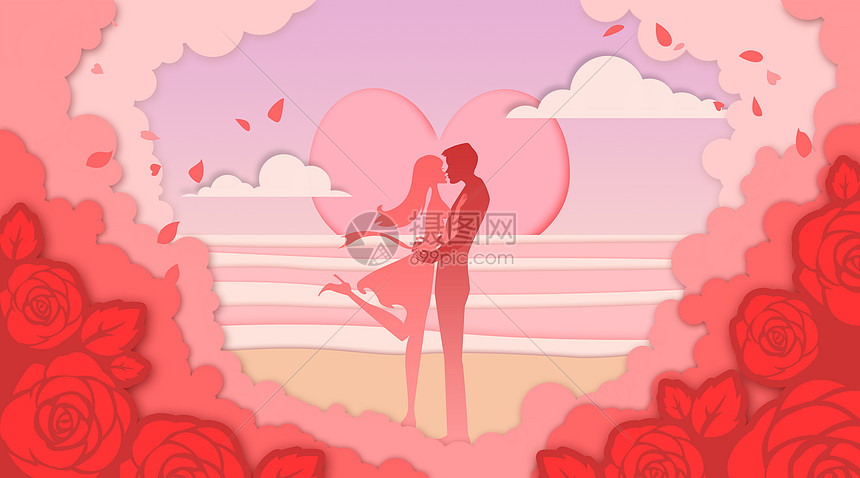 卡通剪纸风520海边约会情侣图片