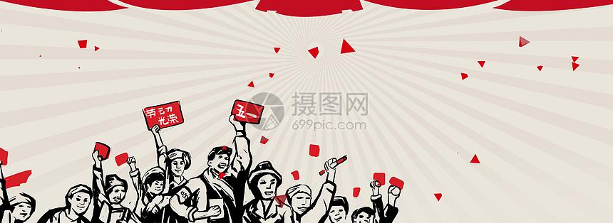 五一劳动节海报banner背景图片
