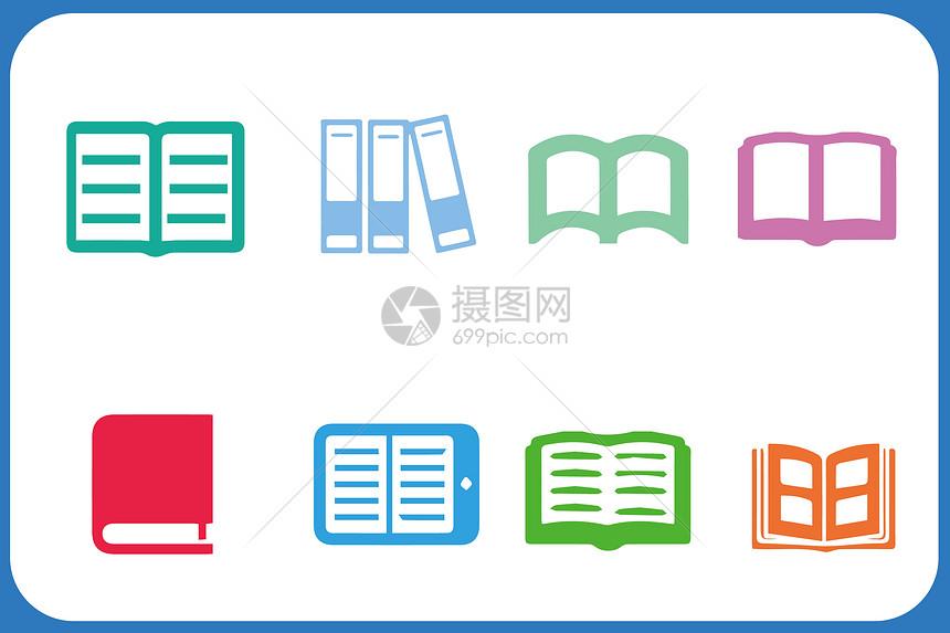 书籍图标图片