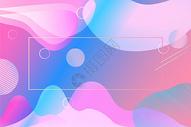 抽象流体背景图片