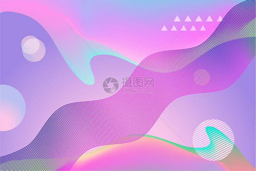 流体抽象背景设计图片