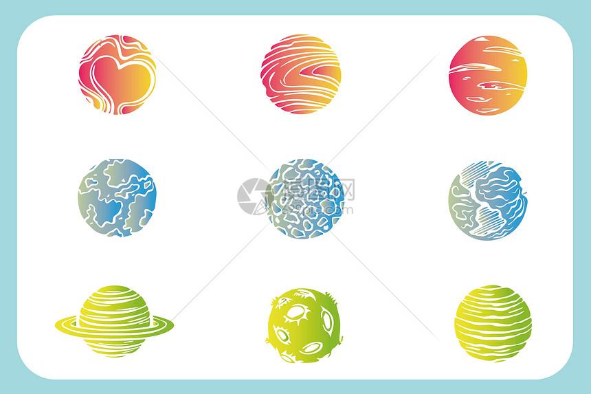 星球图标图片