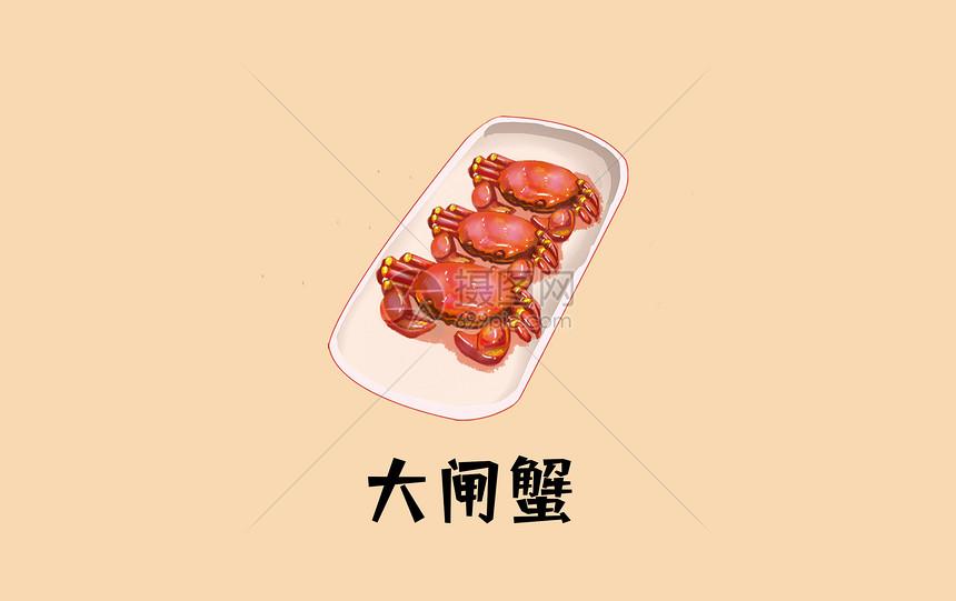 美食大闸蟹图片
