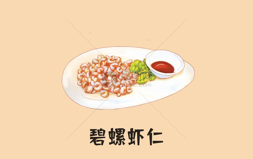 美食碧螺虾仁图片