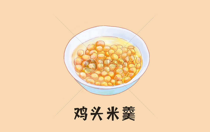 美食鸡头米羹图片