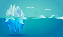 海水中的冰山图片