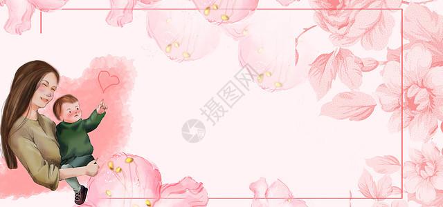 母亲节粉色花朵边框小清新可爱背景图片