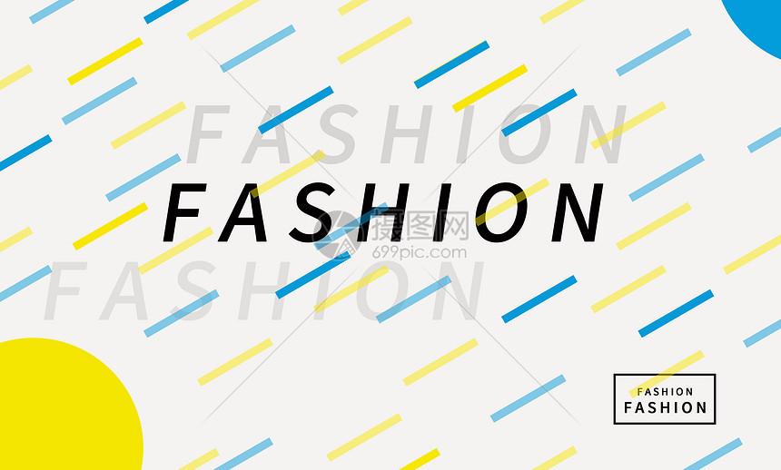 时尚线条背景图片