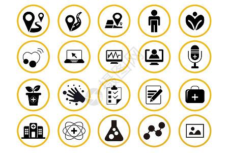医疗医用工具图标icon图片