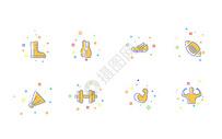 体育运动MBE风格图标图片