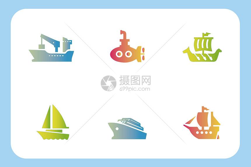 运输工具图标图片