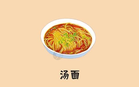 美食汤面图片