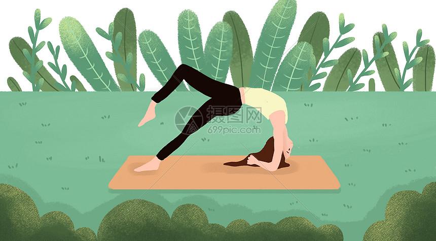 瑜伽运动图片