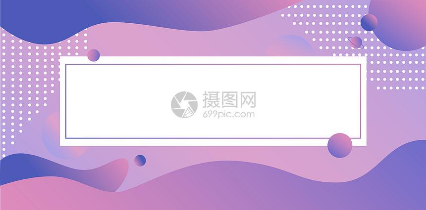 紫粉色梦幻流光背景素材图片
