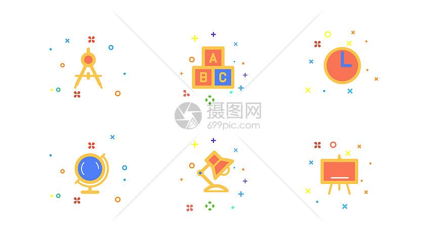 学习教育MBE风格图标图片