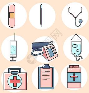 医疗器材图标图片