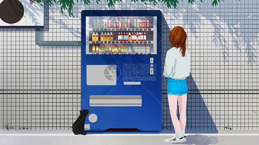 饮料机边的女孩图片