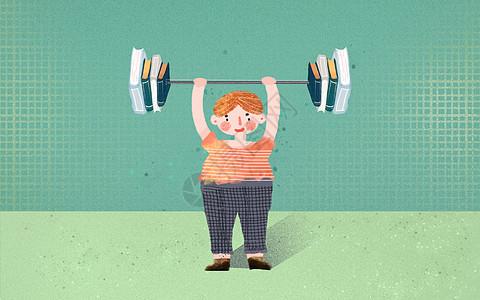 知识的重量图片