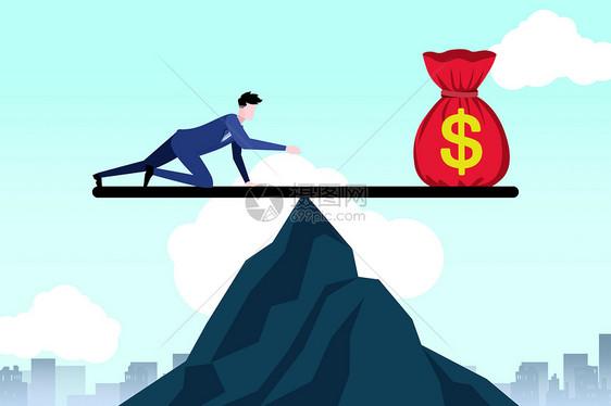 商务风险图片