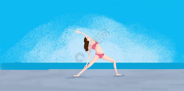 海边做瑜伽的女孩图片